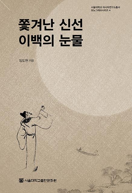 17298_201507_book