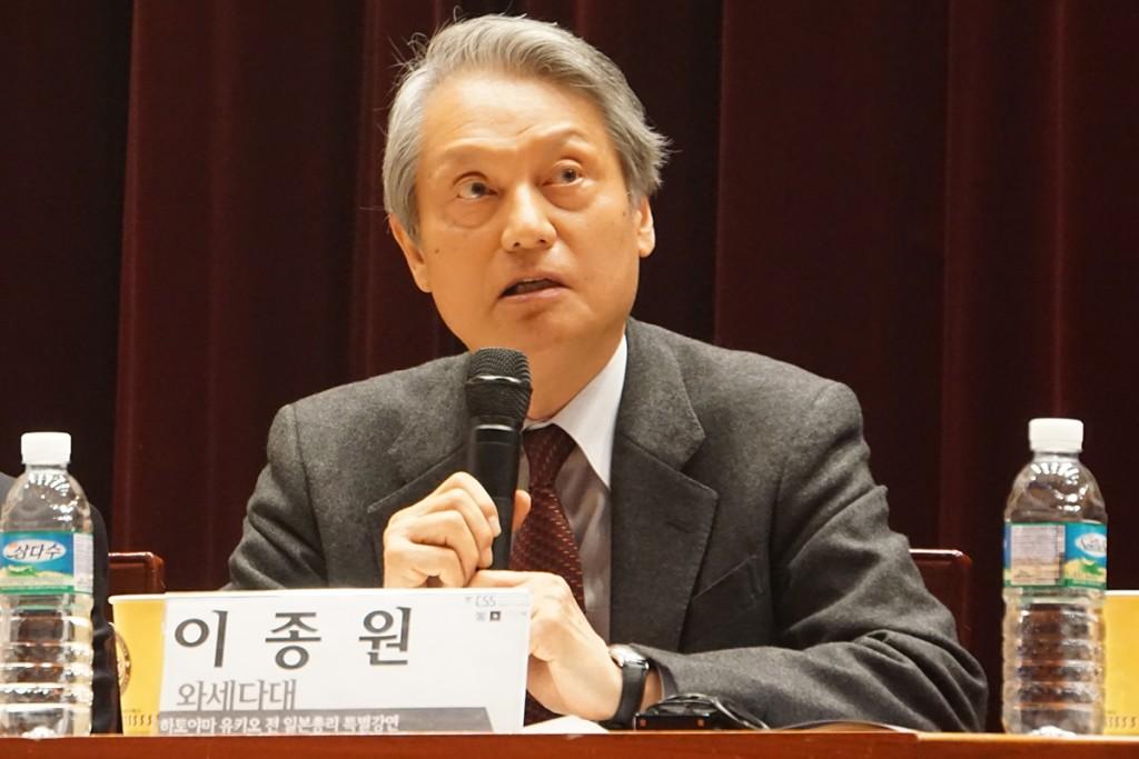 이종원 교수 (와세다대학교 아시아태평양연구과)
