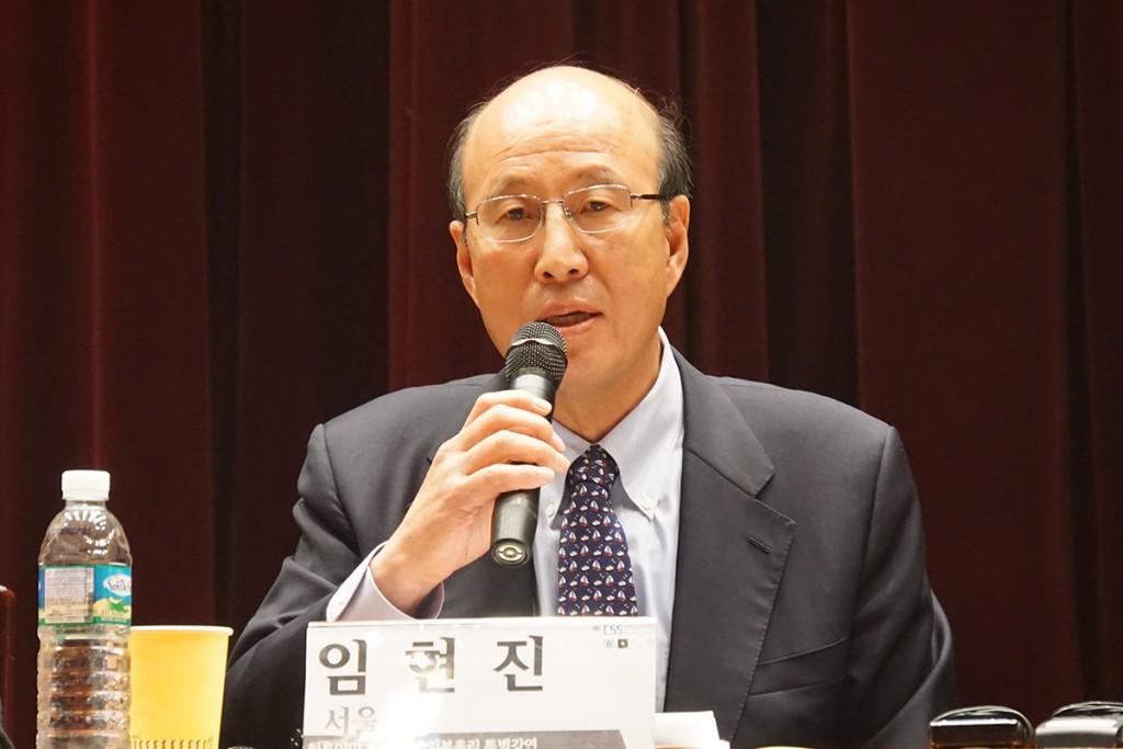 임현진 명예교수(아시아연구소 창립소장, 사회학과)