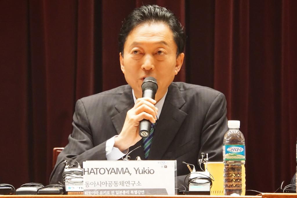 하토야마 유키오(鳩山由紀夫) 전 일본 총리