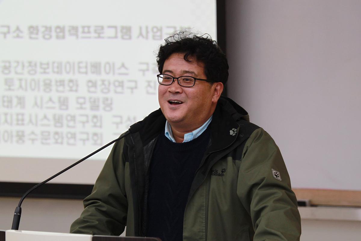 박수진 교수(환경협력 프로그램 디렉터, 지리학과)